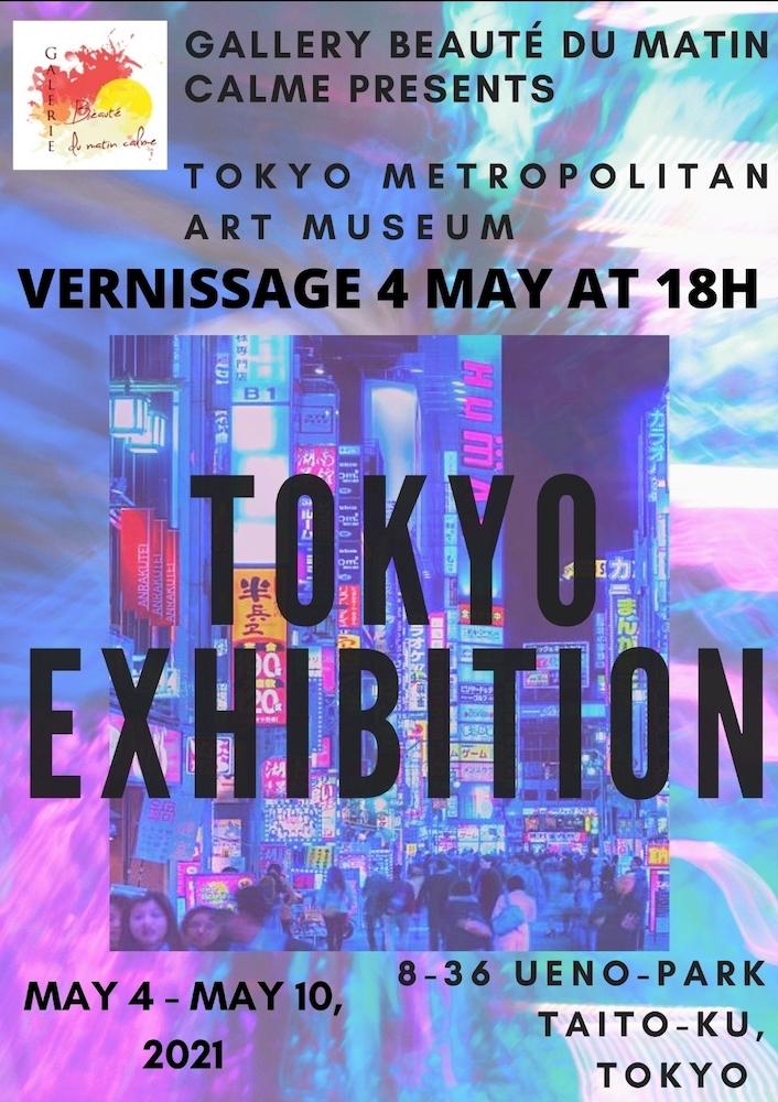 Tokyo Exibition