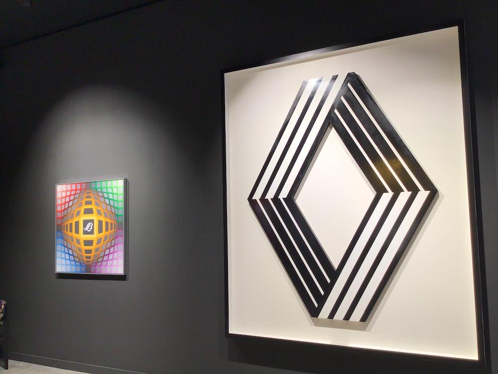 Vasarely, Art et Industrie